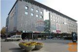 MB-Mesto poslovni kompleks