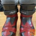 Smučarski čevlji st 33